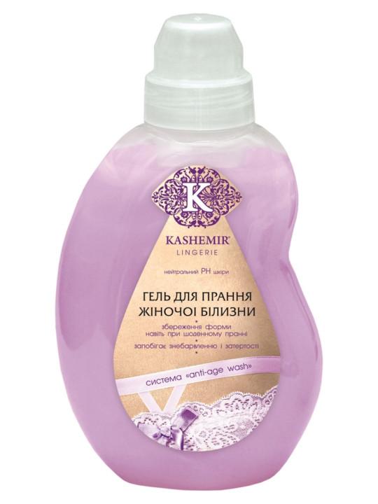 KASHEMIR, гель для стирки белья LINGERIE